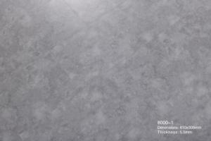 Трионо марбл (8000-1)